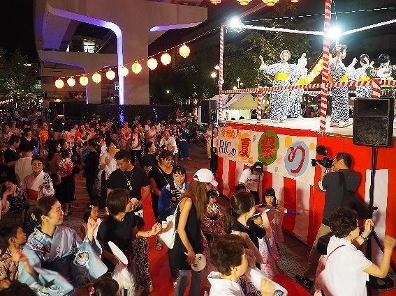 神戸・六甲アイランドで8/25(土)「第31回 RICサマーイブニングカーニバル」が開催されるよ! #六甲アイランド #RICサマーイブニングカーニバル #夏祭り