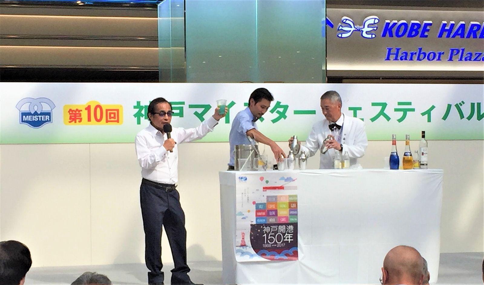 「第11回 神戸マイスターフェスティバル」が10/14(日)にデュオこうべで開催されるよ! #神戸マイスターフェスティバル #神戸マイスター #ハーバーランド