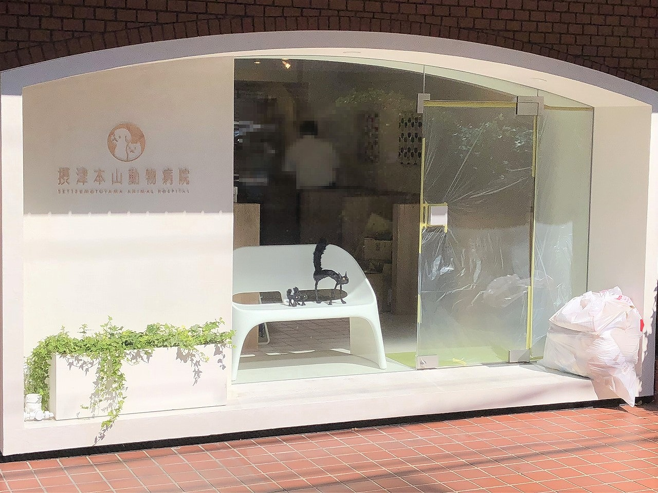 JR摂津本山駅北側に「摂津本山動物病院」が開院オープン予定だよ! #開院オープン #動物病院 #摂津本山 #犬猫のお医者さん #東灘区
