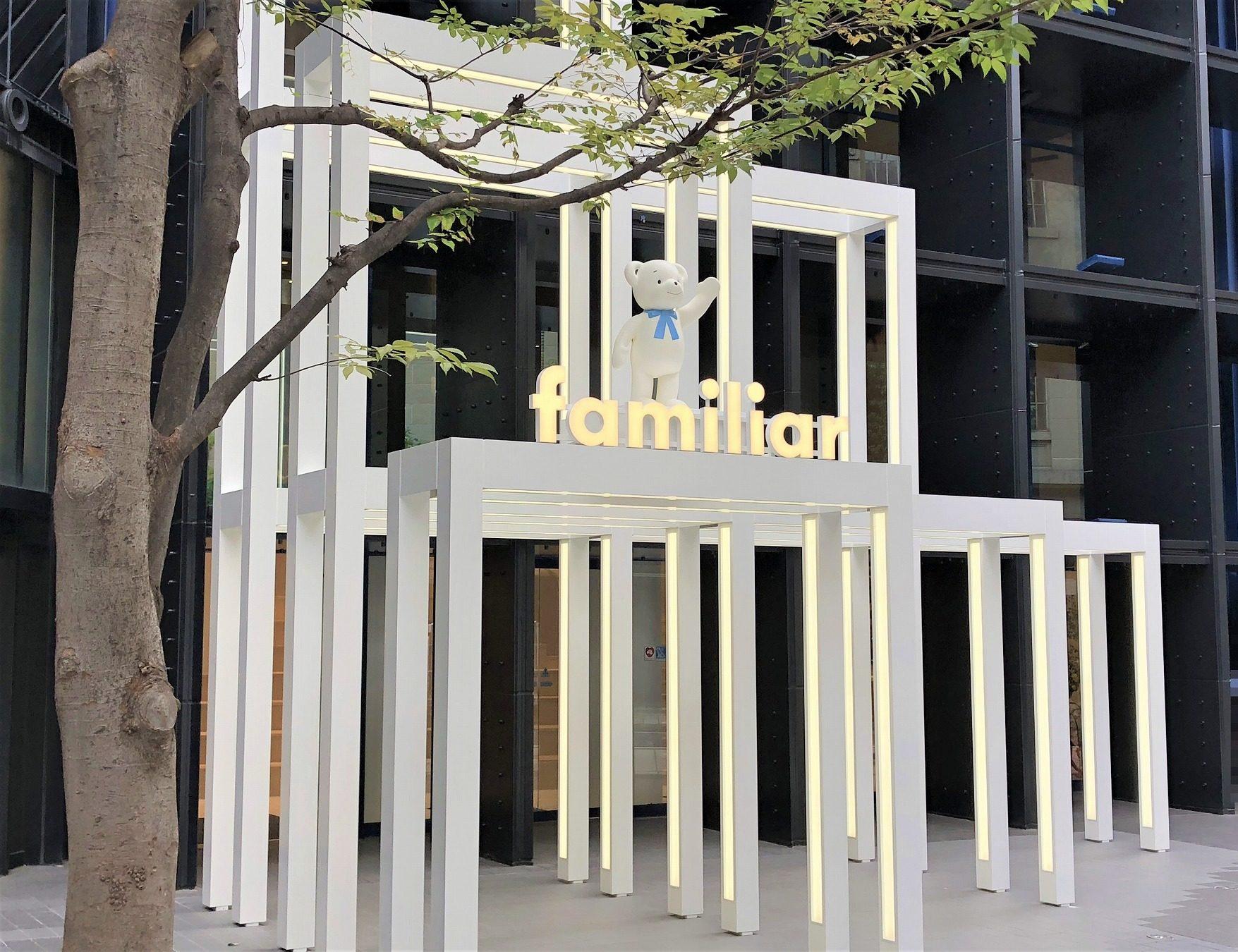 「ファミリア神戸本店」が旧居留地に9月8日(土)オープンしたので、店舗に立ち寄ってみた! #ファミリア #familiar #ファミリア移転 #神戸ルール #べっぴんさん #移転オープン #旧居留地