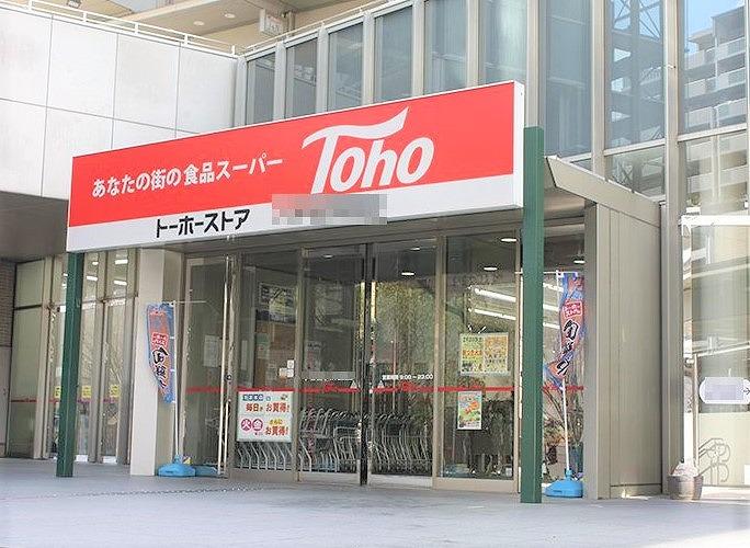 六甲アイランドにスーパーの「トーホーストア」が2019年3月オープン予定だよ! #トーホーストア #六甲アイランド #新規オープン #神戸ファッションプラザ