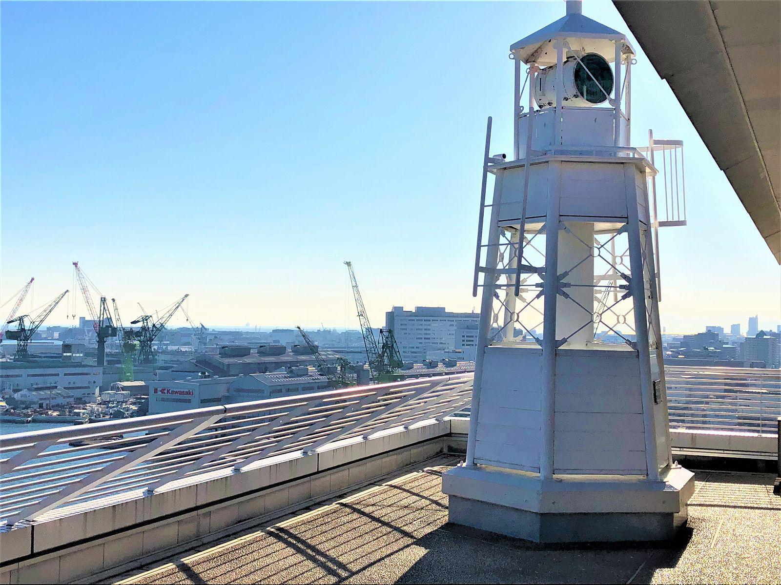 11月1日は「灯台記念日」!神戸メリケンパークオリエンタルホテルの「日本で唯一ホテルにある公式灯台」が一般公開されるよ!  #灯台記念日 #神戸観光 #灯台 #インスタ映え