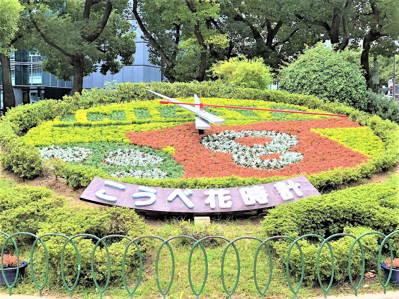「こうべ花時計」が神戸マラソン後に解体、東遊園地南側の噴水場所に移設予定だよ! #こうべ花時計 #神戸市 #神戸観光 #東遊園地 #ランドマーク