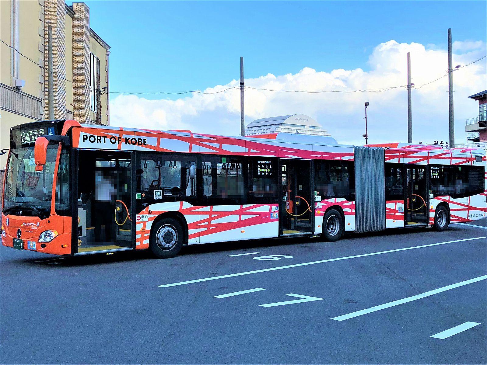 連節バス運行の社会実験が10月の週末に開催!神戸のウォーターフロントをバスで満喫しよう!#神戸観光 #連節バス #スカイバス神戸 #BRT #バス実験