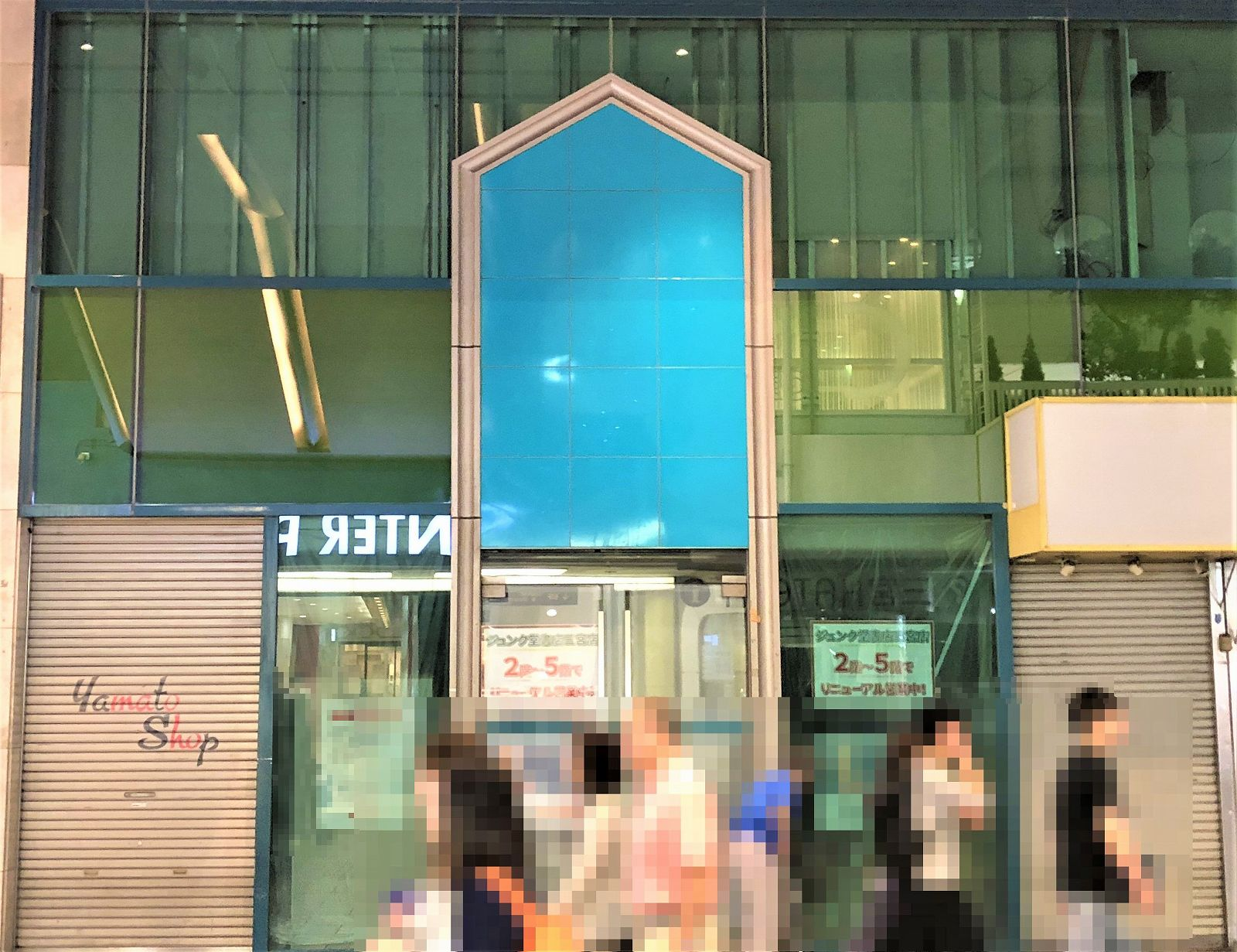 神戸・三宮センター街・ジュンク堂のとこに「キデイランド」と「スヌーピータウンショップ」が11月1日(木)オープンします! #新規オープン #キデイランド #スヌーピータウンショップ #センター街