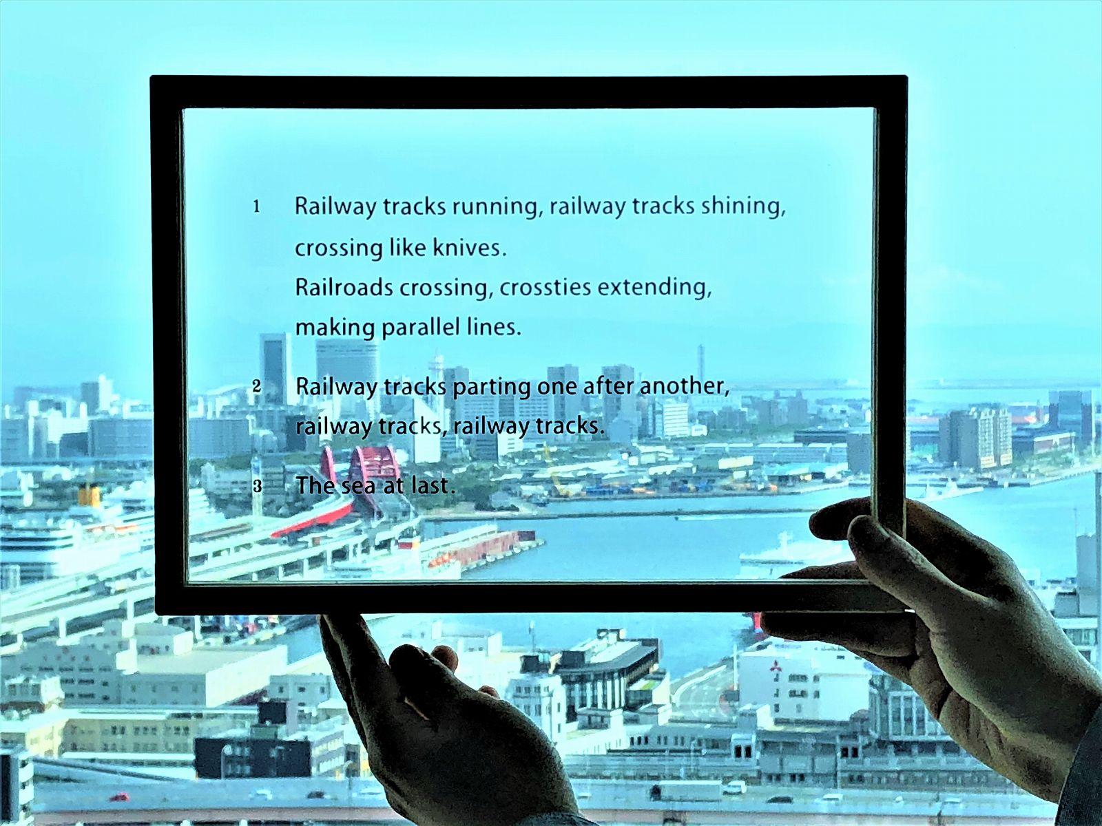 インスタ映え!神戸市役所の展望ロビーで「詩片」と神戸の街並みを重ねてみた! #古巻和芳 #神戸市 #港都KOBE芸術祭