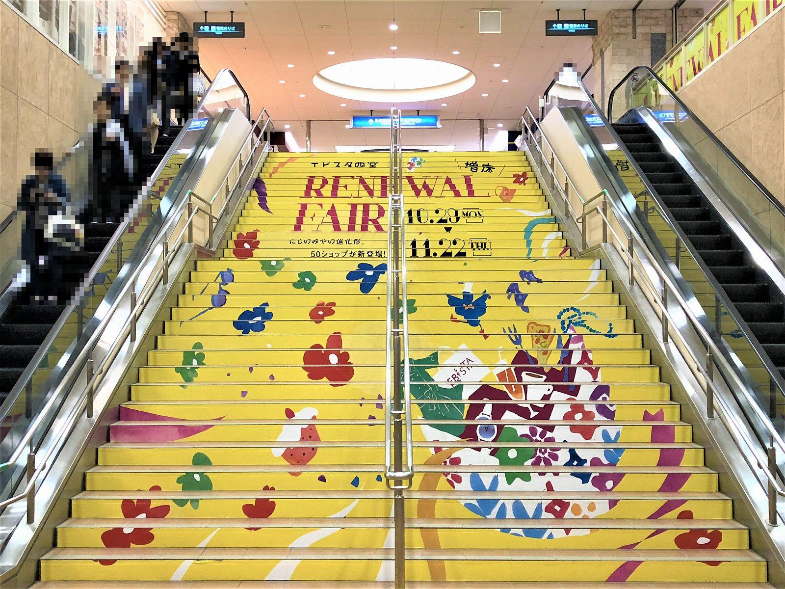 増床リニューアルオープン!阪神西宮駅直結「エビスタ西宮」の進化形を見てきた! #エビスタ西宮 #阪神西宮 #新規オープン #阪神電車 #商業施設 #西宮
