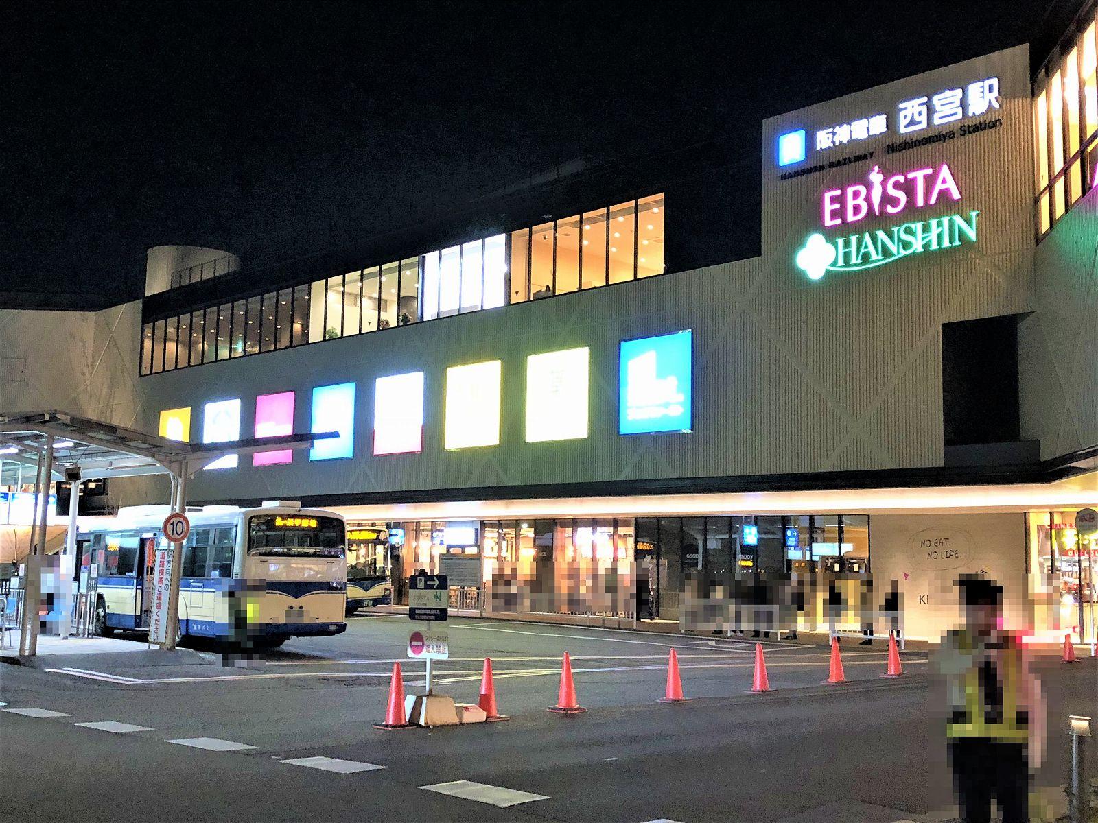 阪神西宮駅の商業施設「エビスタ西宮」が10/29日(月)増床リニューアルオープンします! #エビスタ西宮 #阪神西宮 #新規オープン #阪神電車