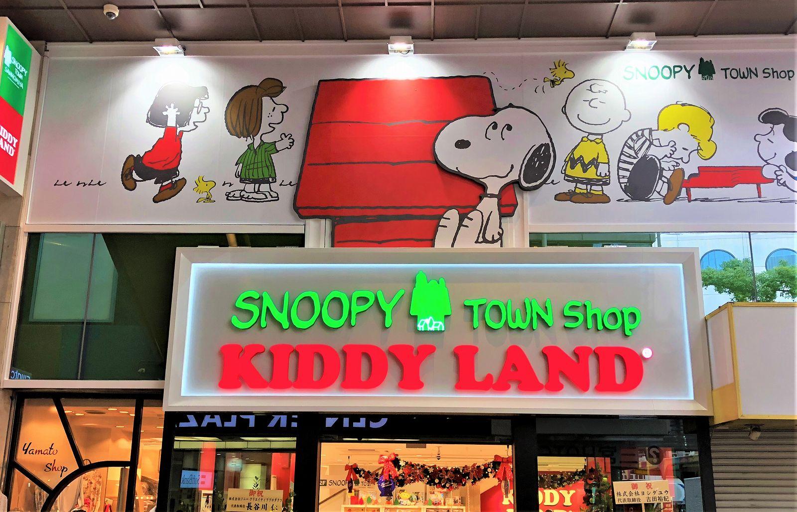 大行列!神戸・三宮センター街・ジュンク堂のビルに「キデイランド」と「スヌーピータウンショップ」が11月1日(木)オープンしたよ! #新規オープン #キデイランド #スヌーピータウンショップ #センター街