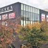 【※写真付でご紹介】複合商業施設「ビエラ明舞」が11/8オープンしたので行ってきた!