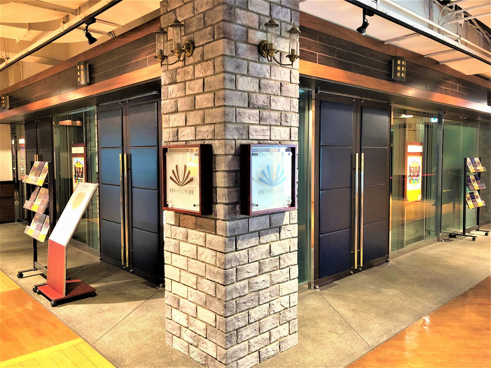 「新神戸オリエンタル劇場」が、今年2018年12月末で閉館します  #新神戸オリエンタル劇場 #新神戸 #神戸観光 #閉店情報 #新神戸オリエンタルアベニュー