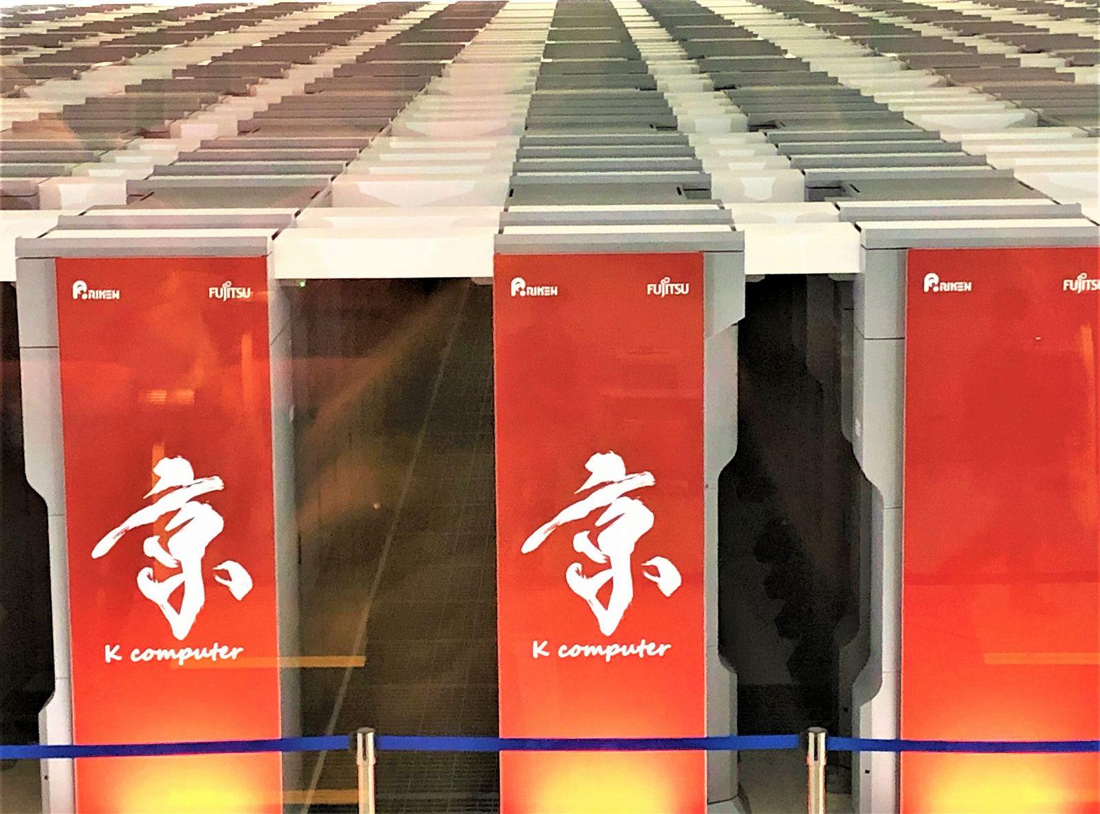 最後の一般公開!スーパーコンピューター「京」と理化学研究所を見学してきた! #京コンピューター #スパコン #理化学研究所 #神戸医療産業都市 #神戸低侵襲がん医療センター