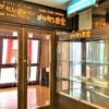 神戸ポートタワーで大人気だった「回転喫茶」や「メリケン食堂」が12/15に閉店!その