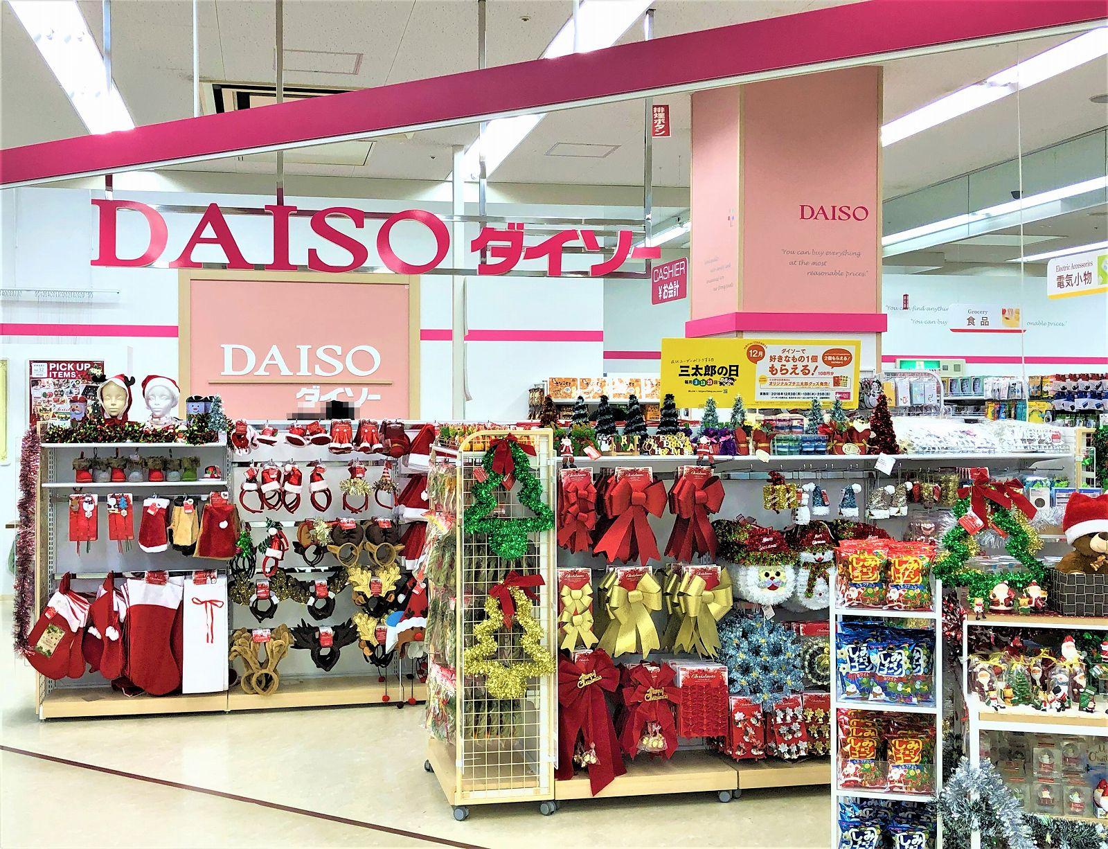 広くて品揃え豊富!「DAISO(ダイソー) ダイエー甲南店」オープンしたので行ってみた! #DAISO #ダイソー #新規オープン #100均 #ダイエー甲南店 #東灘区