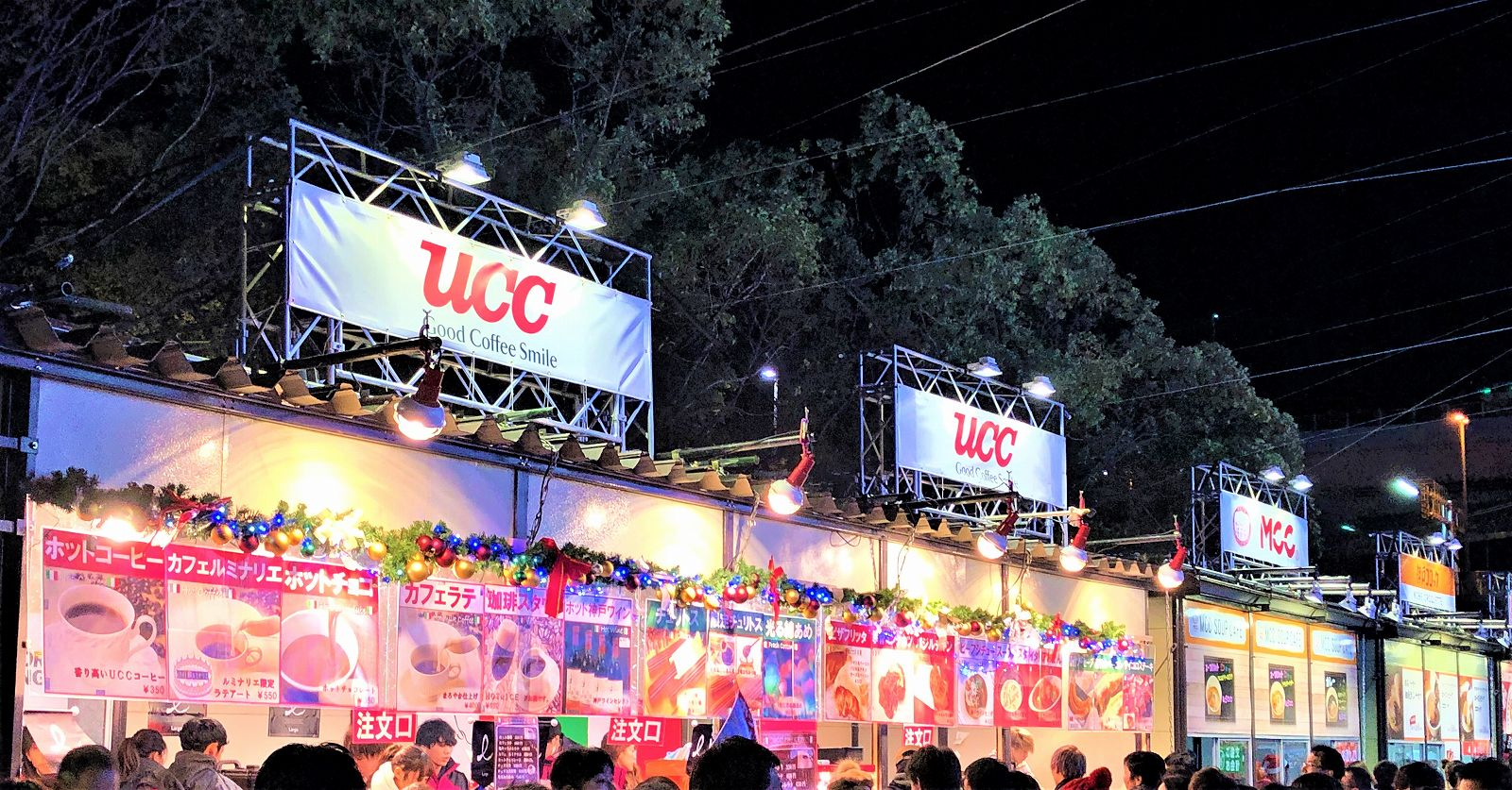 【※写真追加】神戸ルミナリエの開催にあわせ「踊る!KOBE光のファウンテン」が12月7日~16日まで同時開催! #神戸ルミナリエ #KOBE光のファウンテン #グルメイベント #神戸観光 #東遊園地