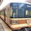「谷上駅」から話題の「北神急行」に乗ってみた! #北神急行 #谷上駅 #鉄道好き #神戸