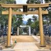 東灘・御影だんじり祭りで有名な「東明八幡神社」に参詣してきた! #御影だんじり #東