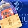 神戸の酒みやげは神戸酒心館で!「福寿」&関連グッズが勢揃いだよ! #福寿 #神戸酒心