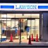 東灘・十二間道路沿いに「ローソン神戸田中町二丁目店」がオープン予定、店舗が出来上