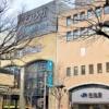 JR芦屋駅隣接の「モンテメール」3月17日(日)をもって休館へ。リニューアル工事を経