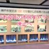 神戸市役所1号館2階にある「市民ギャラリー」が3月末で廃止される模様 #神戸市役所 #