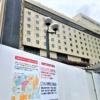 「三宮ターミナルビル」の建て替えに伴い、3/18(月)から駅前デッキの一部が通行止め