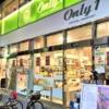 東灘・甲南本通商店街の100円均一ショップ「Only 1(オンリーワン)」が3月31日をも