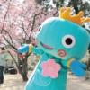 「第53回 西宮さくら祭」 4月7日(日)「苦楽園口」「夙川」「満池谷」の3会場で開催