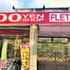 東灘・JR住吉駅南、国道2号線沿いの100円ショップ「F.LET'S(フレッツ)神戸住吉店」