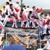 令和奉祝行事で5月1日、45台のだんじりが集結!山手幹線で式典と「だんじり巡行」を見