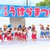 「東灘うはらまつり2019」が5月18日(土)に開催されたので、行ってきた! #うはらま