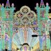 「第25回神戸ルミナリエ」2019年は12月6日(金)~12月15日(日)に開催 ~希望の光に