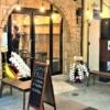 東灘・甲南本通商店街にジェラートのお店「ジェラテリア PACE」さんが5/19オープン!