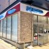 東灘・岡本商店街の「ソフトバンク 岡本店」が4月29日で閉店してた! #閉店情報 #岡本