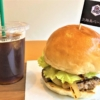 東灘・岡本商店街に「淡路島バーガー 岡本店」がオープンしたので食べてみた! #淡路