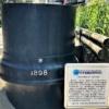 これなんだ!?北野の街に「神戸市水道創設期導水管」で水道の歴史をたどってみよう!