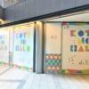 新神戸オリエンタルアベニューが「コトノハコ神戸」として、7月4日(木)リニューアル