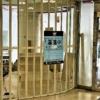 こっぺぱん専門店「ふわこっぺ 六甲道店」がフォレスタ六甲に9月21日オープン! #新規