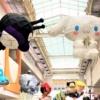 【※開催日程決定!】新長田の大正筋商店街で「はりぼてアート展」が10月3日(木)〜11月
