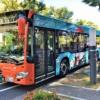 2019年はラグビー柄!長~い「連節バス」に乗って神戸を散策してきた!9月26日(木)