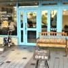 東灘・赤鳥居の北側に、手作り焼き菓子とクリームのお店「神戸ハイカラ」さんがオープ