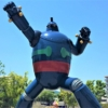 「震災25 年 新長田にぎわい交流祭」が9月28日(土)新長田駅南地区で開催されるよ!
