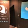 「神戸学園水族館 AQUA TEXT(アクアテキスト)」が六アイにオープン!一般公開に行っ