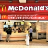 「マクドナルド 阪急三宮西口店」が2019年10月31日(木)21:00をもって閉店へ #閉店