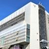 東灘区民センターは「東灘区文化センター」へ!神戸市立区民センター&勤労市民センタ