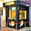 チーズティー専門店「この世界観 神戸元町店」が神戸元町商店街に10月7日(月)オープ