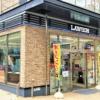 神戸・岡本商店街に「ローソン神戸岡本1丁目店」10月11日(金)オープンしたので見て