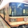 北神急行線と神戸市営地下鉄の一体的運行が前倒しへ!2020年6月1日の実施を目指す #北