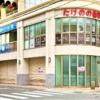 「ローソンJR住吉駅前店」が11月26日をもって閉店されたよ #閉店情報 #東灘区 #ローソ