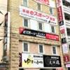 JR六甲道駅北側にeスポーツ施設「esports stage EVOLVE 六甲道店」が12月13日(金)オ